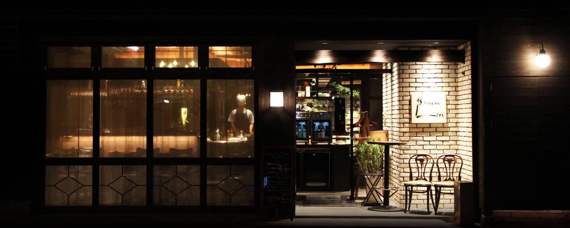 Brasserie Louの店構え